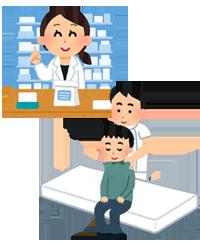 薬剤師と治療する医師のイラスト